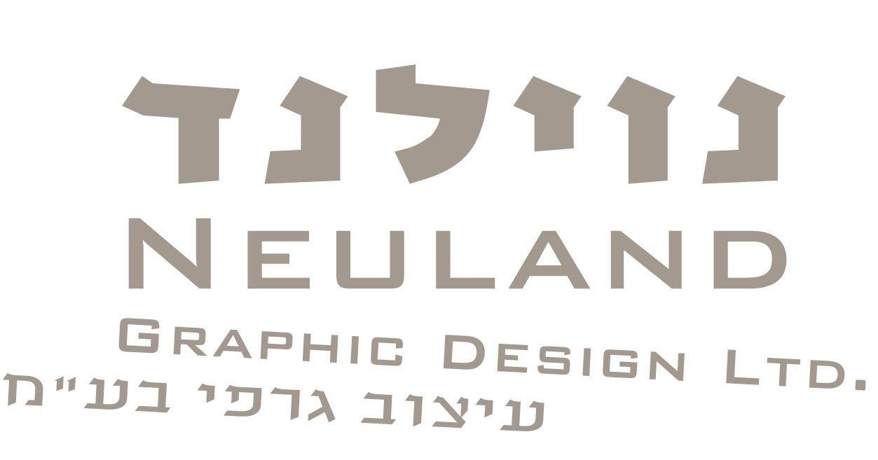 נוילנד עיצוב גרפי