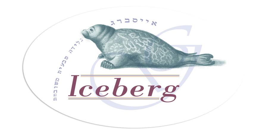 1-logo-iceberg