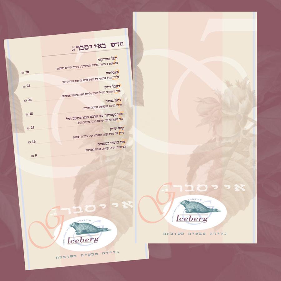 4-iceberg-menu