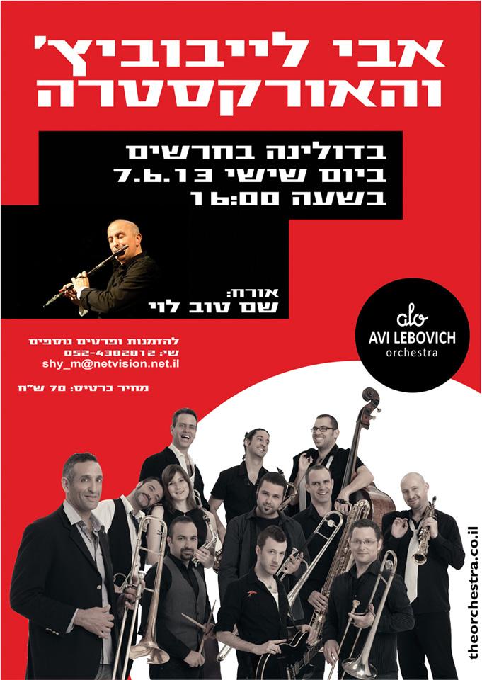 avi-l-the-orchestra