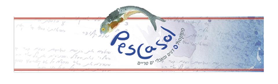 pescasol-2